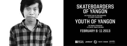 skateboard lorez