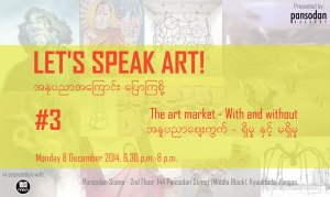 LSA # 3 - The art market - With and without on Monday 8 December 2014