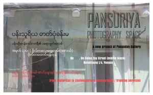 Pansuriya Photography Space