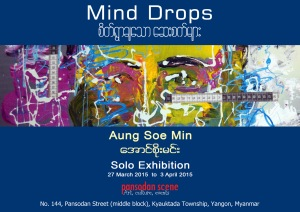 Invitation for Mind Drops