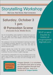 Storytelling Workshop - Oct 3