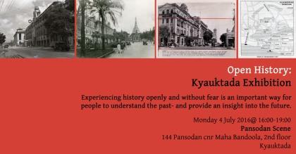 open history banner.JPG